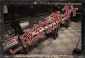 ヤマハ(YAMAHA) U3E 中古ピアノ