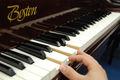 ボストン(BOSTON) GP178Ⅱ 中古グランドピアノ