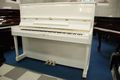 カワイ(KAWAI)  CS35N 中古ピアノ