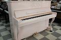 アポロ(APOLLO) KTY121PS 中古ピアノ