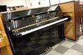 ヤマハ(YAMAHA) MC108E 中古アップライトピアノ
