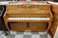 エリーゼン&サンズ(Erizen&Sons) J-110C 中古ピアノ