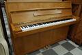 ヤマハ(YAMAHA) MC108O 中古ピアノ