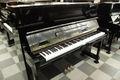 ヤマハ(YAMAHA) U1H(グランフィール後付けタイプ) 中古ピアノ