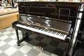 ディアパソン(DIAPASON) 132SD 中古ピアノ