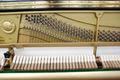 ヤマハ(YAMAHA) UX50Bl 中古ピアノ