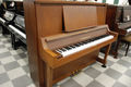 ガーシュイン(GERSWIN) GA-50 中古ピアノ