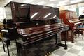 アトラス(ATLAS) NA706 中古アップライトピアノ