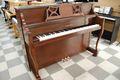 ヤマハ(YAMAHA) T101W 中古ピアノ