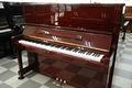 カワイ(KAWAI) BW-52 中古ピアノ