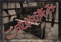 ヤマハ(YAMAHA) U1G 中古ピアノ