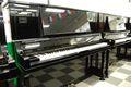 ヤマハ(YAMAHA) UX30A 中古ピアノ