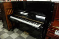 プルツナー(PRUTHNER) P-8 中古ピアノ