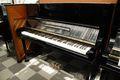 ヤマハ(YAMAHA) UX10Bl 中古アップライトピアノ