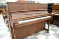 ヤマハ(YAMAHA) YU1Wn 中古ピアノ