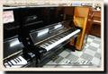 ヤマハ(YAMAHA) U3A  中古ピアノ