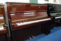 スタインウェイ&サンズ(STEINWAY&SONS) V125 クラウンジュエルコレクション 中古ピアノ