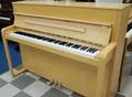 ヤマハ(YAMAHA) MI102 中古ピアノ