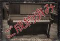 ヤマハ(YAMAHA) W102 中古ピアノ