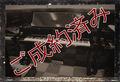 カワイ(KAWAI) US70 中古ピアノ