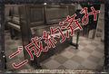ヤマハ(YAMAHA) W201BW 中古ピアノ