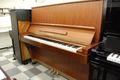 ヤマハ(YAMAHA) U7B 中古ピアノ