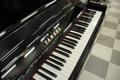 ヤマハ(YAMAHA) U30AS 中古ピアノ