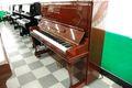 ヤマハ(ヤマハ) U300MhC 中古ピアノ