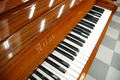 アトラス(ATLAS) A83F 中古ピアノ