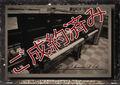 ヤマハ(YAMAHA) U3H  中古ピアノ