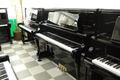 カワイ/KAWAI DS80 中古ピアノ