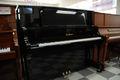 カワイ(KAWAI) KZ-7N 中古ピアノ