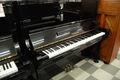 ヤマハ(YAMAHA) U3M 中古ピアノ