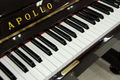 アポロ(APOLLO) AS300 中古ピアノ
