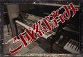 カワイ(KAWAI) CS35 中古ピアノ