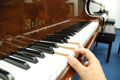アトラス(Atlas) AG500 中古グランドピアノ
