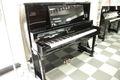 ヤマハ(YAMAHA) UX50A 中古ピアノ