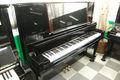 ヤマハ(YAMAHA) UX500 中古ピアノ