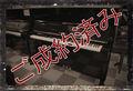 ヤマハ(YAMAHA) U1E 中古ピアノ