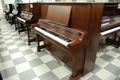ヤマハ(YAMAHA)W102B 中古ピアノ