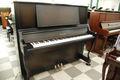 アイゼナハ(AIZENAHA) W70TS 中古ピアノ