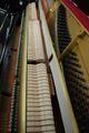 ヤマハ(YAMAHA) U10BL 中古ピアノ