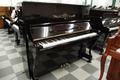クロイツェル(Kreutzer) 特70M 中古ピアノ