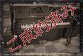 カワイ(KAWAI) KL-62KF 中古ピアノ