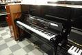 ヤマハ(YAMAHA) YUS1 中古ピアノ