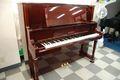 カワイ(KAWAI) K81M 中古アップライトピアノ