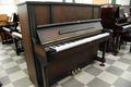 アポロ(APOLLO) RU350 中古アップライトピアノ
