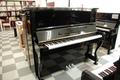 アポロ(APOLLO) SR8 中古ピアノ
