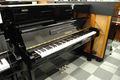 ヤマハ(YAMAHA) U100SX 中古ピアノ(消音機能付き)