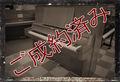 ヤマハ(YAMAHA) W101 中古ピアノ